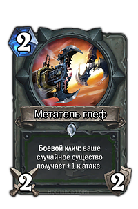 GVG_043